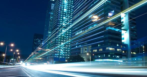 Mobilité smartcity