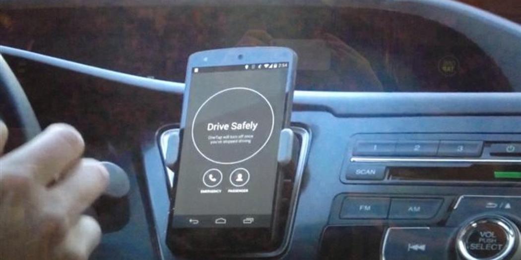 application voiture sécurité