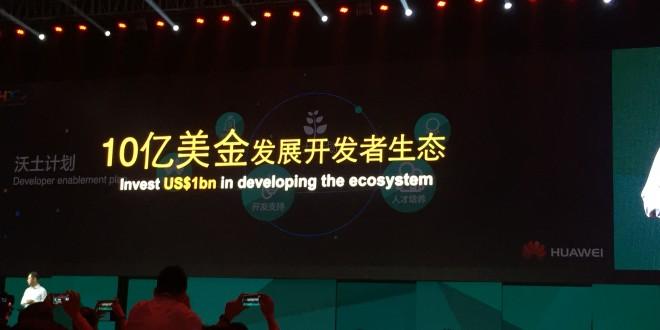 Huawei futur