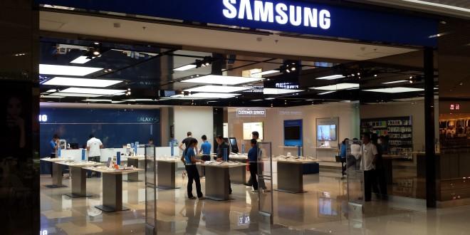 Samsung entreprises asiatiques iot