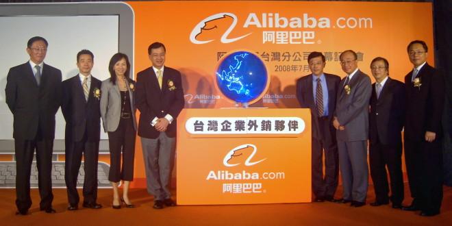 Alibaba Cloud