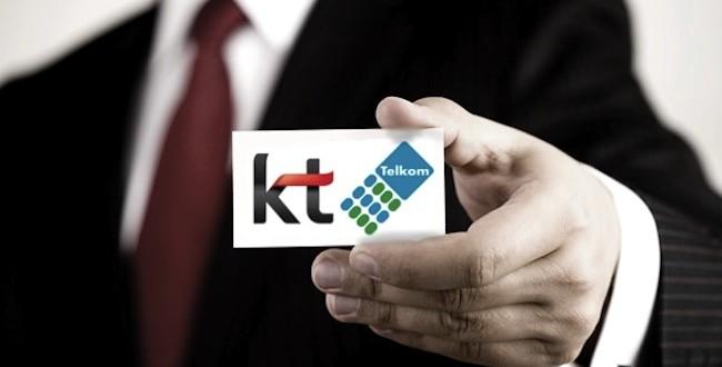KT nb-iot corée reseau investissement