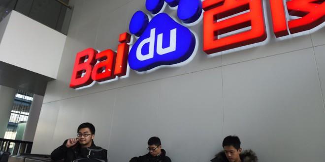 Baidu services cloud chine internet tech concurrence