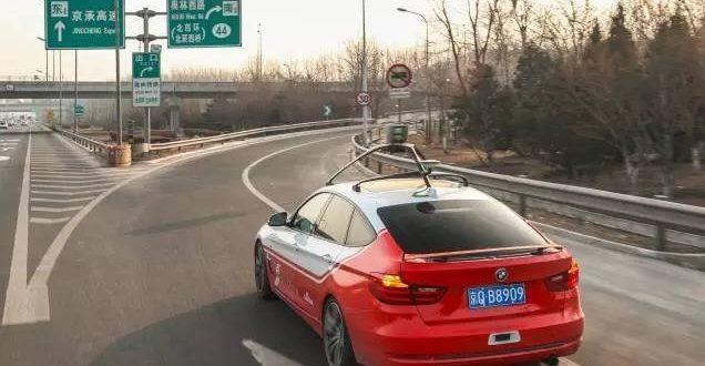 voiture autonome bmw baidu