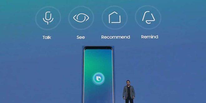 Samsung Bixby iot enceinte