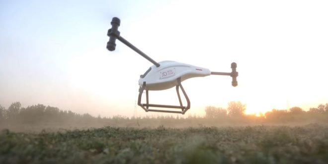 jdcom aéroports pour drones