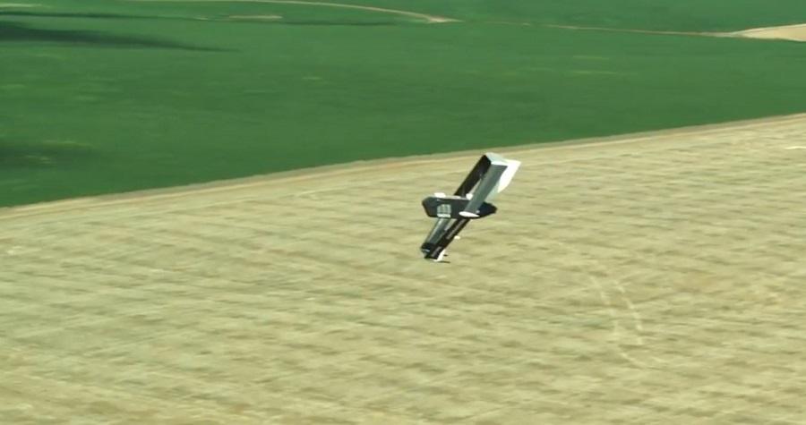 drone amazon surveillance