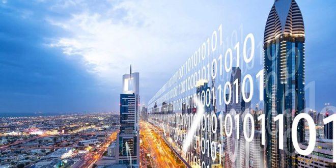 Smart city et surveillance : qu'en est-il vraiment ?