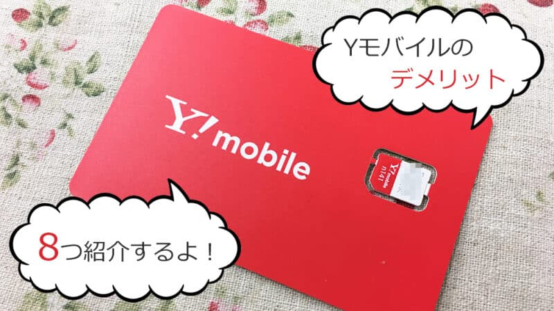 yobile, yahoo mobile