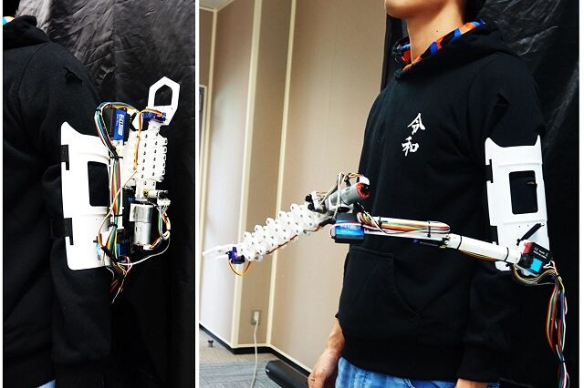 Robot compact AugLimb